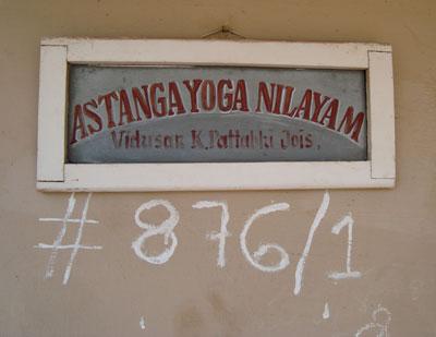 ashtanga-mysore-studio